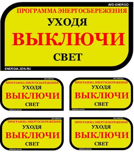 Инструкция По Электробезопасности 3 Группа